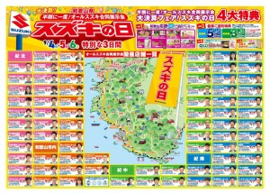 jwakayama_20210904omote